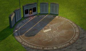 Lewiston Memorial artist rendering